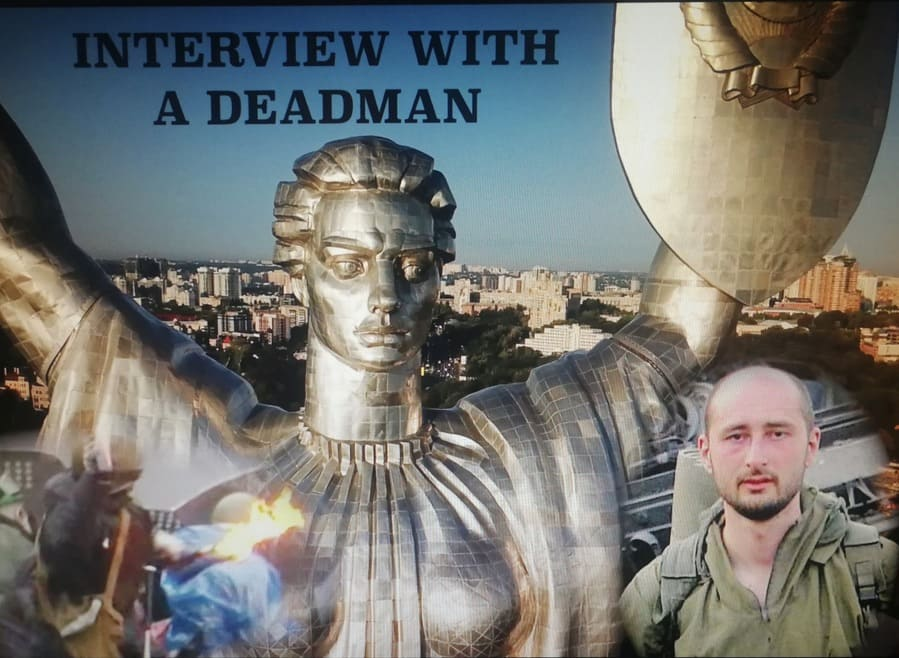 Interview with a Dead Man 2 (1)